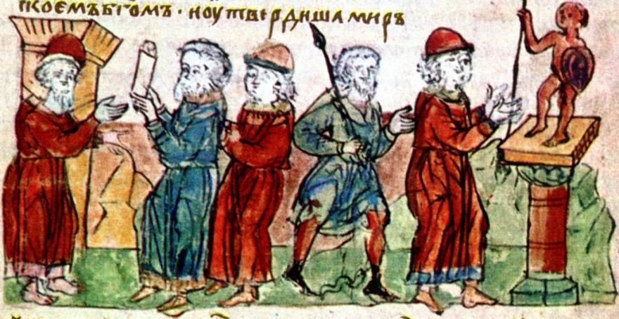 Договоры Руси С Греками